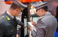 Napoli: Guardia di finanza sequestra 13 punti scommesse