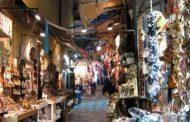 A Napoli oltre 60 fiere e 2mila operatori per fiere di Natale