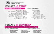 Folate Contemporanee del maestro Enzo Marino